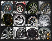 Colorful vehicle car tire guard wheel protector